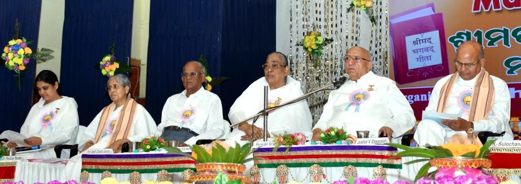 Cuttack Bhagavad Gita 1