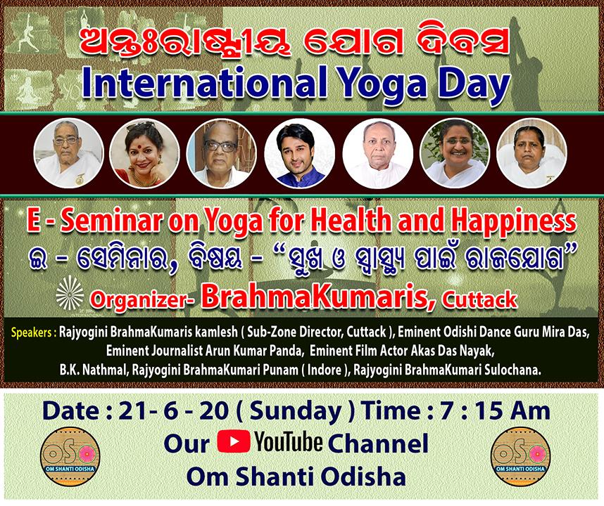 21st June 2020 Yoga For Health & Happiness  E-Seminar  International Yoga Day  BrahmaKumari Poonam