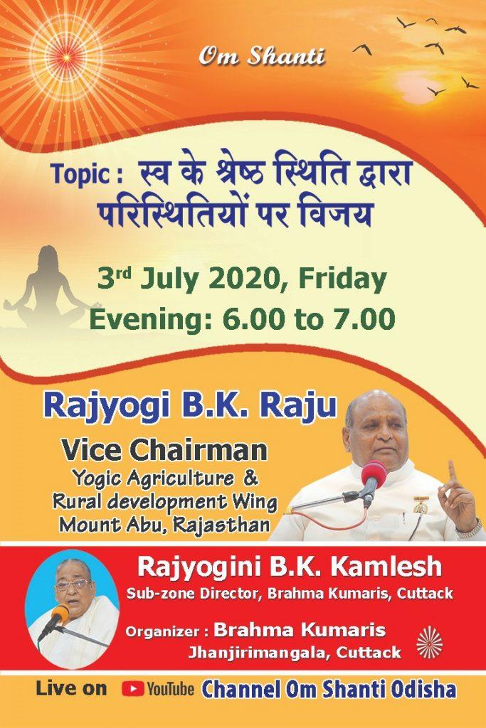 LIVE | Fri 3 July 2020 | E - Seminar on