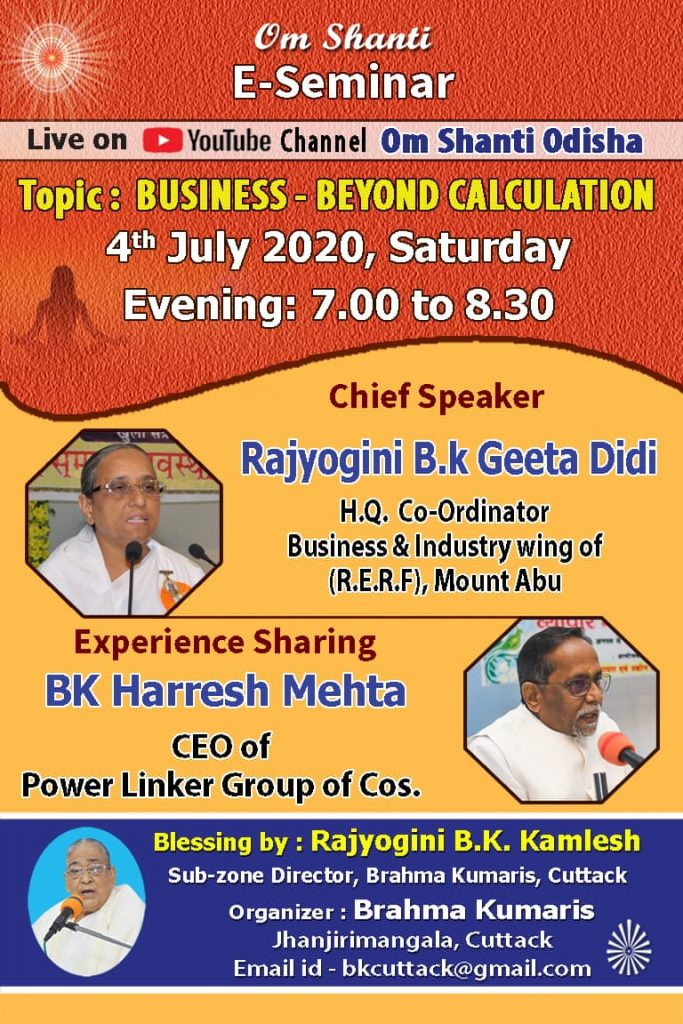 ( LIVE ) Sat - 4th July 2020 | E-Seminar [ BUSINESS - BEYOND CALCULATION ]